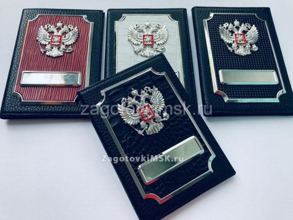 обложка Premium флотер Герб (серебро)