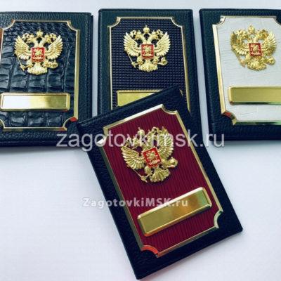 обложка Premium флотер Герб (золото)