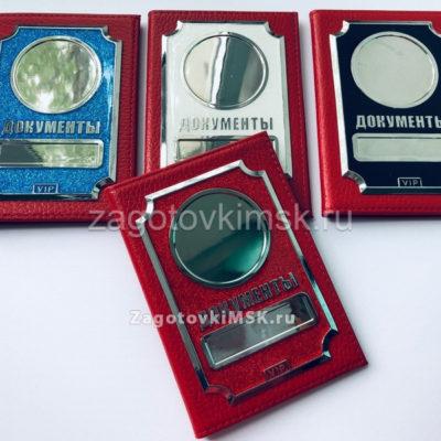 Обложка Vip флотер красный вставка серебро