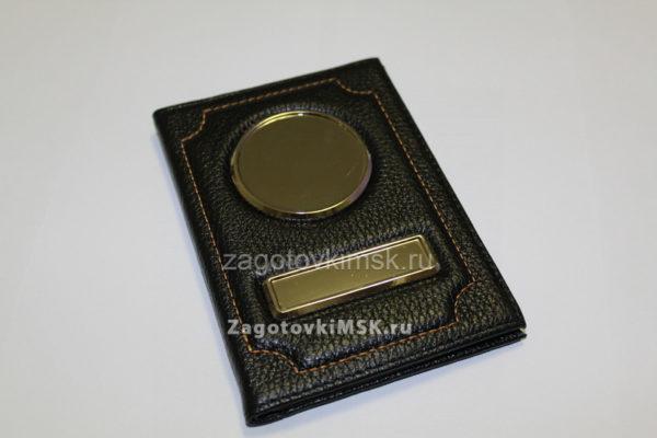 Флотер премиум эко кожа 2в1 (черный- с паспортом)