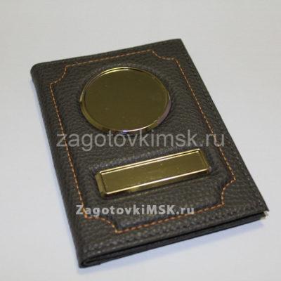 Флотер премиум эко кожа 2в1(серый паспортом )