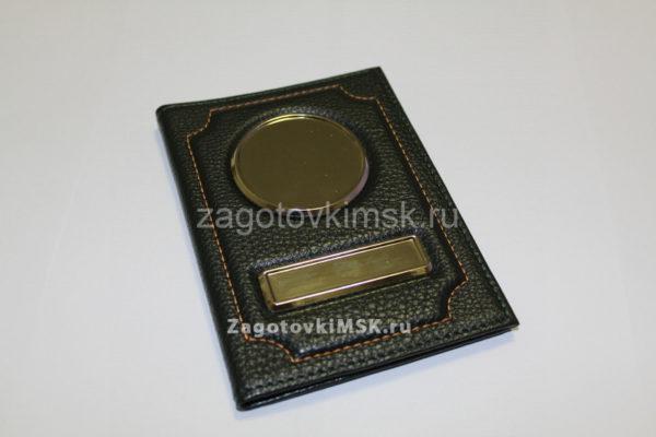 Флотер премиум эко кожа 2в1 (темно зеленый с паспортом)
