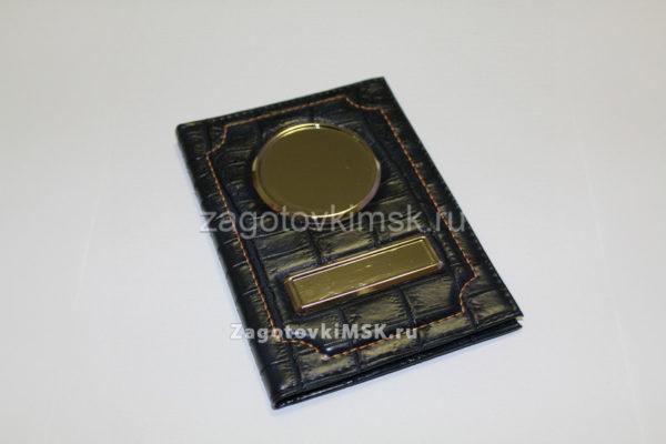 Кайман премиум эко кожа (черно-синий)