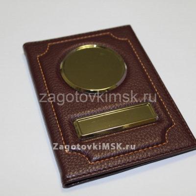 Флотер премиум эко кожа 2в1(бордовый с паспортом)