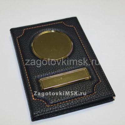 Флотер премиум эко кожа 2в1 (темно синий с паспортом)