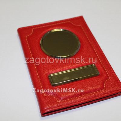 Флотер премиум эко кожа 2в1 (красный с паспортом)
