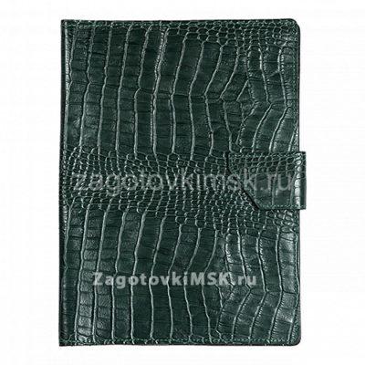 Папка для хранения семейных документов ЗЕЛЕНАЯ (А4 нат.кожа)