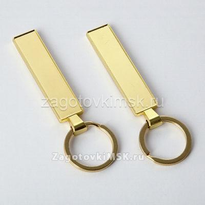 PREMIUM брелок (золото) линзы + фурнитура