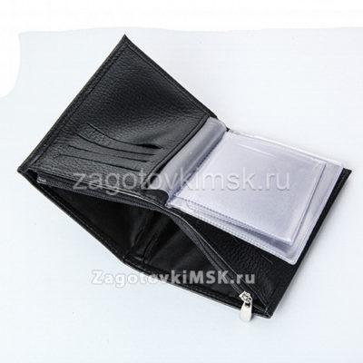 Обложка для документов + портмоне (нат. кожа флотер ЦВЕТ НЕБЕСНЫЙ)
