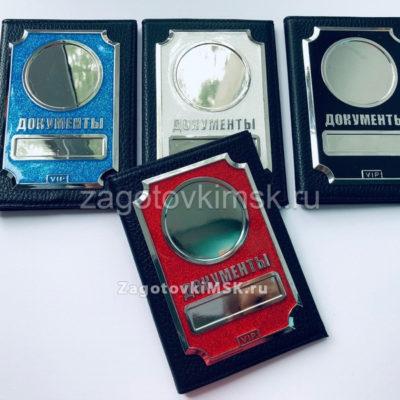 Обложка Vip флотер черный вставка серебро
