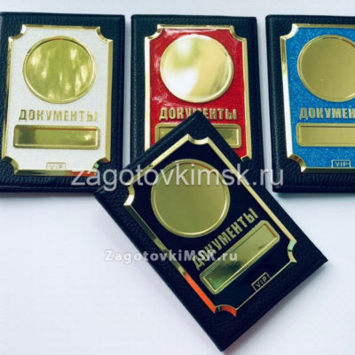 Обложка Vip флотер черный вставка золото