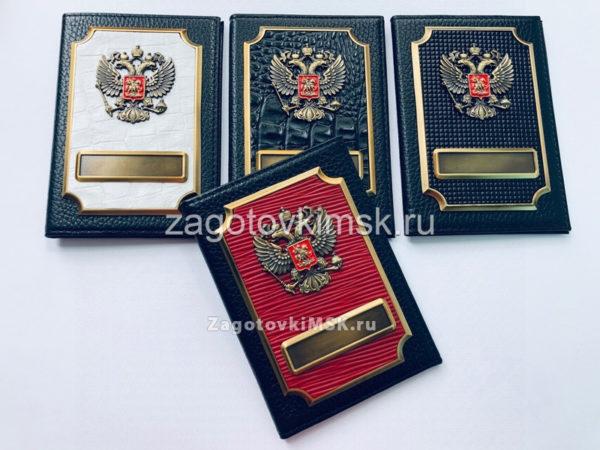 обложка Premium флотер Герб (старое золото)