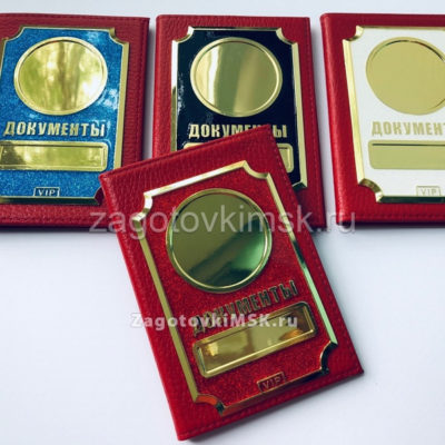 Обложка Vip флотер красный вставка золото