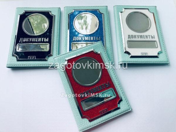 Обложка Vip флотер вставка серебро