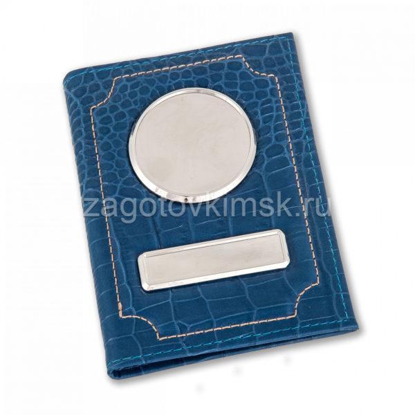 Обложка из кожи кайман цвет синий