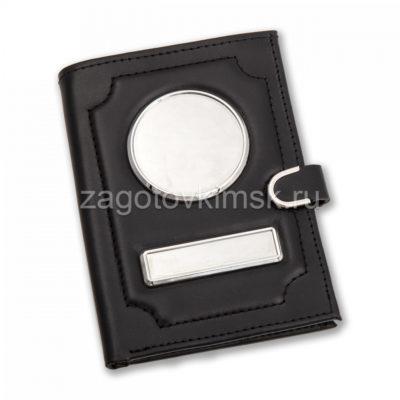 портмоне премиум матовый черное с застежкой трансформер