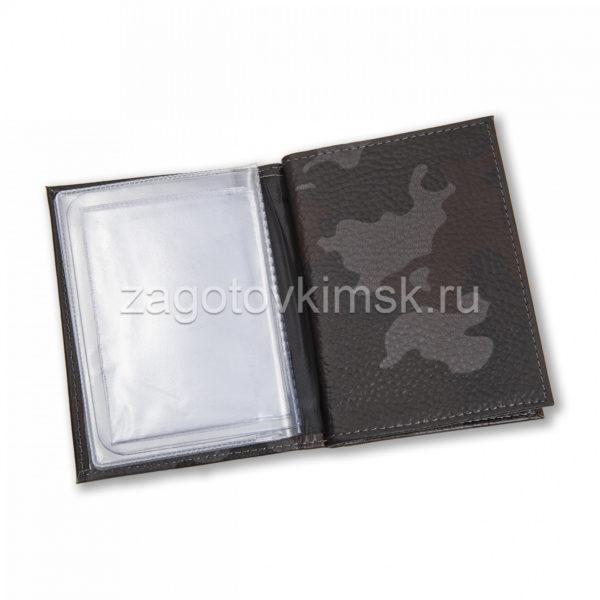 Обложка из кожи флотер 2в1 с паспортом цвет темное хаки