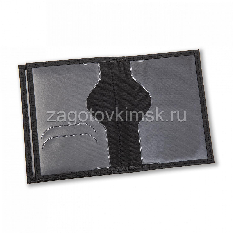 Обложка 2в1 с паспортом из эко кожи рептилия цвет черный