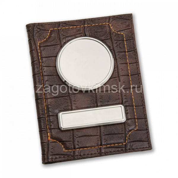Обложка из эко кожи кайман цвет коричневый