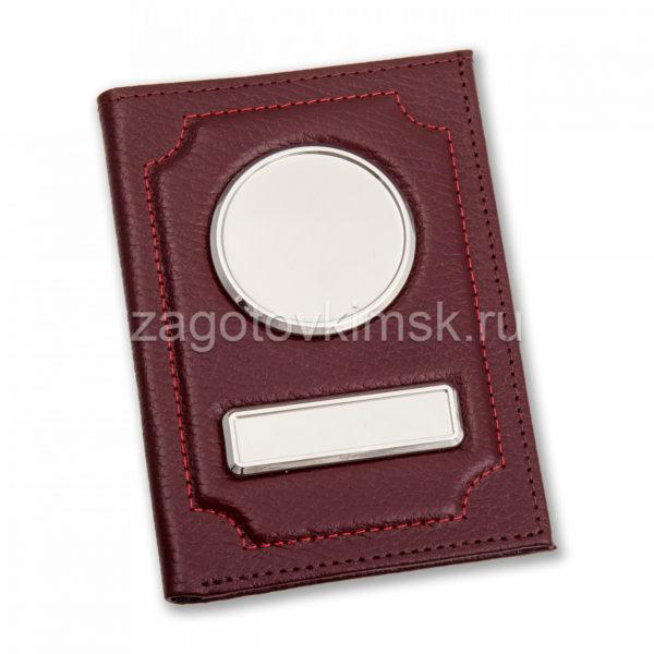 Обложка из кожи флотер 2в1 с паспортом цвет бордо