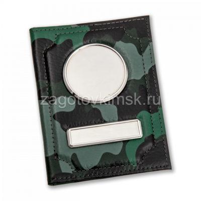 Обложка из кожи флотер 2в1 цвет зеленое хаки