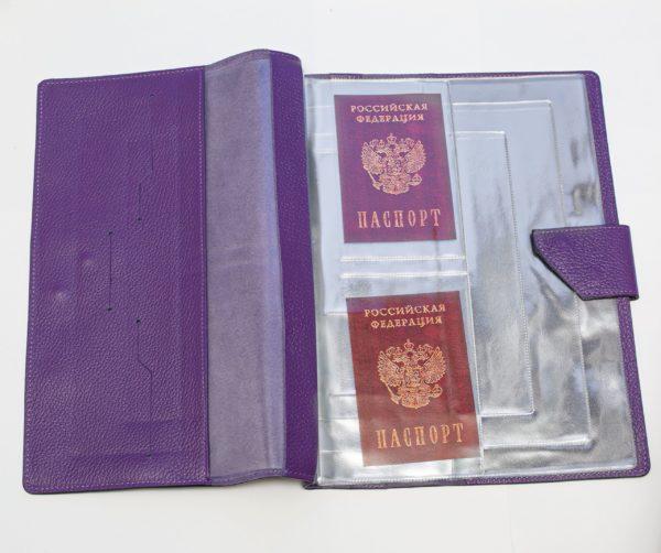 Папка для хранения семейных документов (А4 нат.кожа Флотер) - Фиолетовая