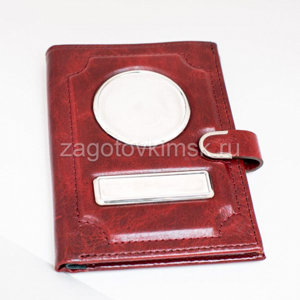 Обложка для автодокументов с портмоне — PullApp Тёмно-красный